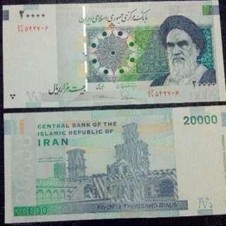 Rial Iran 20,000
