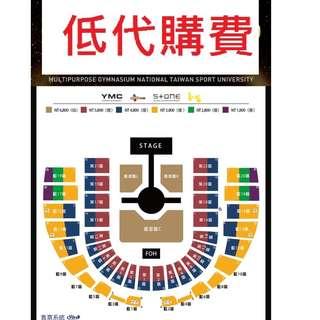 演唱會 WANNA ONE WORLD TOUR 〈ONE : THE WORLD〉 IN TAIPEI
