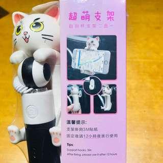 萌貓二合一自拍桿、支架