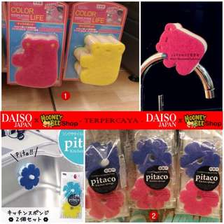 Japan Quality - Sponge Cuci Piring - Hugging Sponge Kitchen Sponge