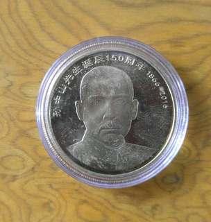 中國錢幣$5(孙中山)