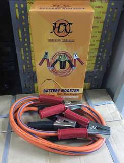 300A JUMP START CABLE (100% copper)