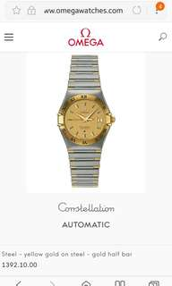 Authentic Automatic Omega watch