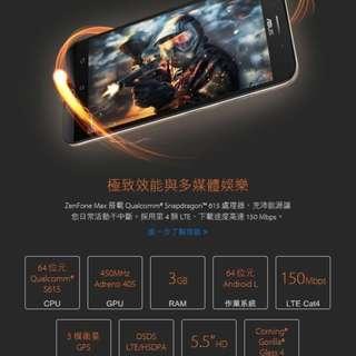 ASUS ZenFone Max (ZC550KL) 3G/32G