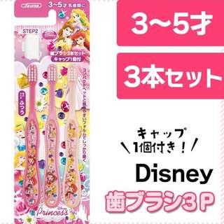 本SKATER幼園用3~5歲牙刷(3隻入)迪士尼公主(A)  093109