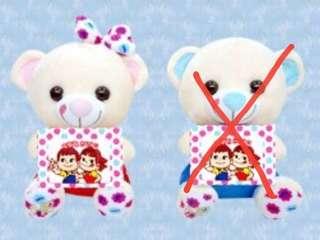 【Toreba】日本正版景品 牛奶糖妹妹Peko聯名熊抱相框