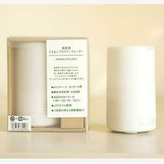 [Sale] Muji Inspired Mini Ultrasonic Air Humidifier Diffuser