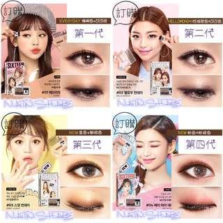 訂購(包平郵) - 韓國🇰🇷 16 Brand 迷你雜誌雙色漸變眼影