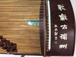 Guzheng BIQUAN