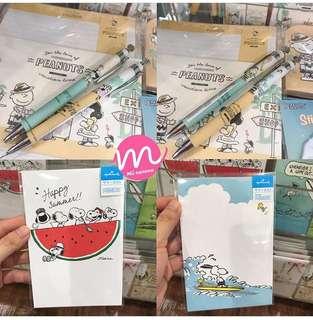 Snoopy 鉛芯筆 $45/1  Postcard(一包有三張同款) $38/pack 急單29號截數喔!
