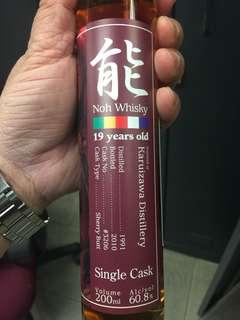 輕井沢威士忌 200ml