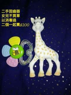 🚚 二手固齒器,蘇菲長頸鹿& combi花瓣