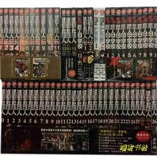 Attack on Titan Manga Comic Book (Chinese)