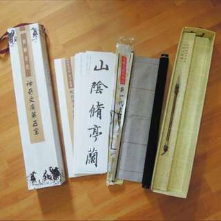 Reusable Chinese Calligraphy Practice Set