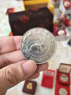 1987 rabbit $10 coin