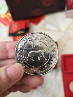 1986 Tiger $10 coin