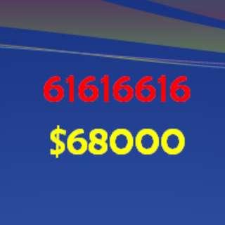 手提電話號碼 61616616