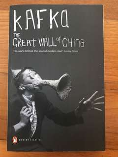 Kafka - The Great Wall of China