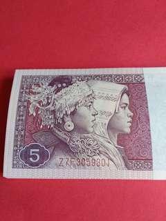 80第四套中國人民銀行.人民幣伍角100連號:Z7F3059301一400