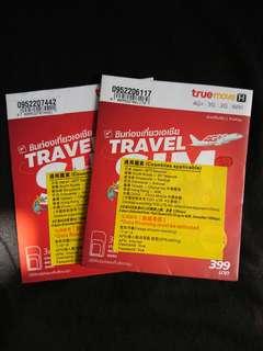 8日電話卡4GB Travel sim card