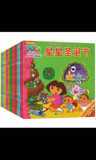 Dora the explorer Chinese book (40 titles)