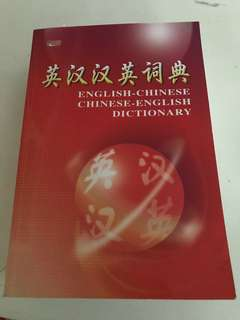 CHI ENG DICTIONARY