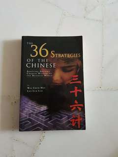 The 36 strayegies of the chinese