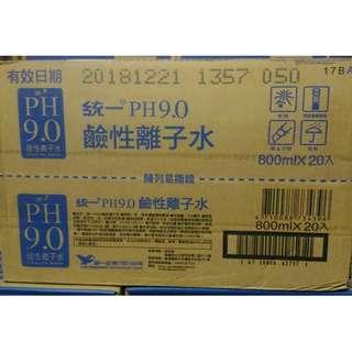 統一PH9.0鹼性離子水800ml*20入/箱 ~(有到府配送服務,僅送舊台南市及永康區),來店自取再優惠!