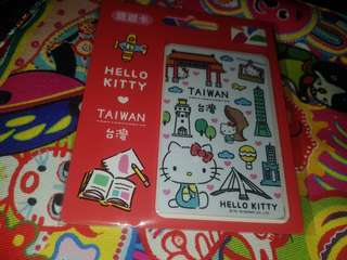 Limited edition Easy Card for Taiwan