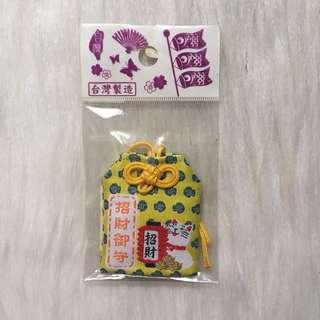 BN Taiwan Wealth Souvenir Amulet