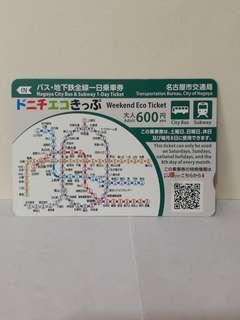 日本名古屋 weekend eco ticket 僅收藏用