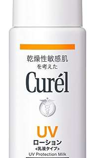 Curel UV Protection Milk / sunblock / sunscreen / SPF50+++ PA+++ Trial Pack 14ml @ $3 a bottle