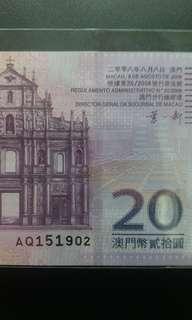 2008年 AQ版 貳拾圓 20元 澳門中國銀行 全新直版