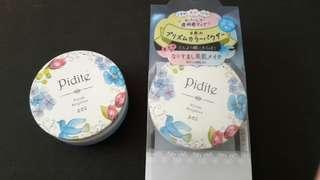 🚚 日本 PDC PIDITE 幻彩美肌光透蜜粉餅 打亮蜜粉 9G