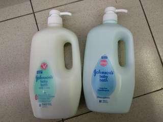 [2+1] Johnson's baby bath (1000mL)
