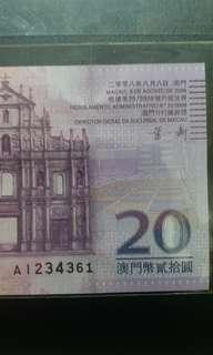 2008年 AI版 貳拾圓 20元 澳門中國銀行 全新直版