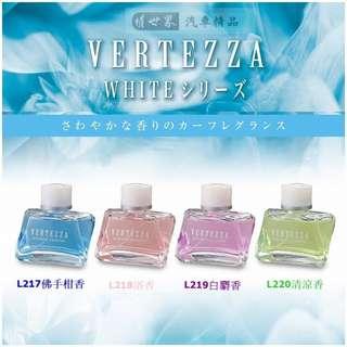🚚 權世界@汽車用品 日本CARMATE VERTEZZA 大容量液體香水消臭芳香劑 L217-四種味道選擇
