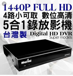 4 Channel AHD/CVI/TVI 1080P DVR