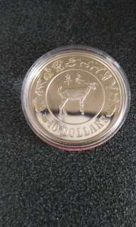 1991 Uncirculated $10 Silver Proof coin (Goat year)