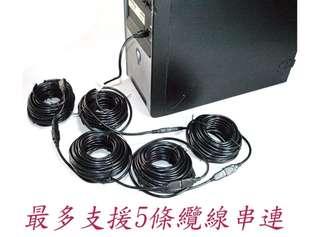 🔆保固三個月🔆臺製_單埠主動式USB 2.0 10M訊號增益延長線(鍍金頭) A公A母 USB 訊號線