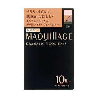 Shiseido Maquillage Eyeshadow Limited Edition