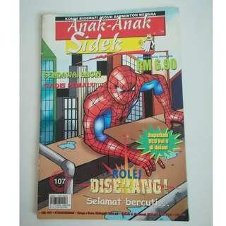 Anak Anak Sidek - Spiderman (Kolej Diserang)