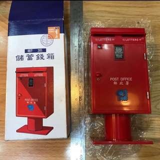 絕版 珍藏纪念 殖民地歷史見證 1997年 POSTING BOX COIN BANK 香港 Post Office 郵政署 郵局原裝 英女皇冠時代郵筒