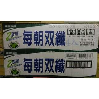 每朝健康 雙纖綠茶650cc(24瓶)/箱 ~(有到府配送服務,僅送舊台南市及永康區),來店自取再優惠!