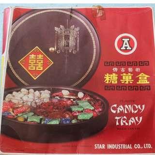 絕版 紅A牌 - 糖果盒 Candy Tray