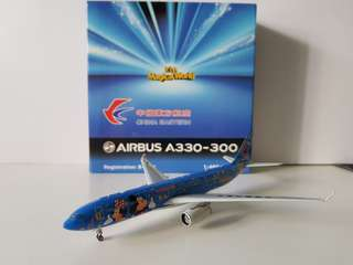 A330-300 China Eastern with Shanghai Disney Livery Scale 1:400