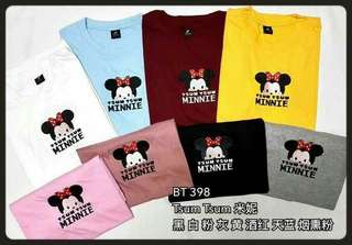 Tsum Tsum T-shirt