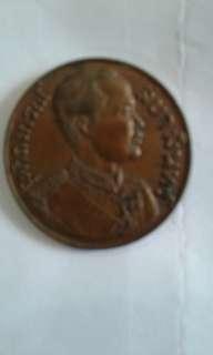 泰国古币 哈玛五世 for biding