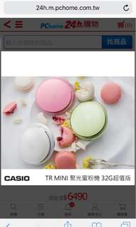 🚚 CASIO TR-MINI蜜桃粉(公司貨9成新)