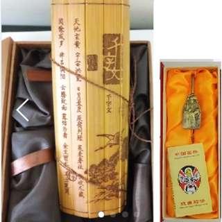 竹簡 千字文 送 金屬 書籤 孔子  中國傳統工藝品 畢業禮物 老師